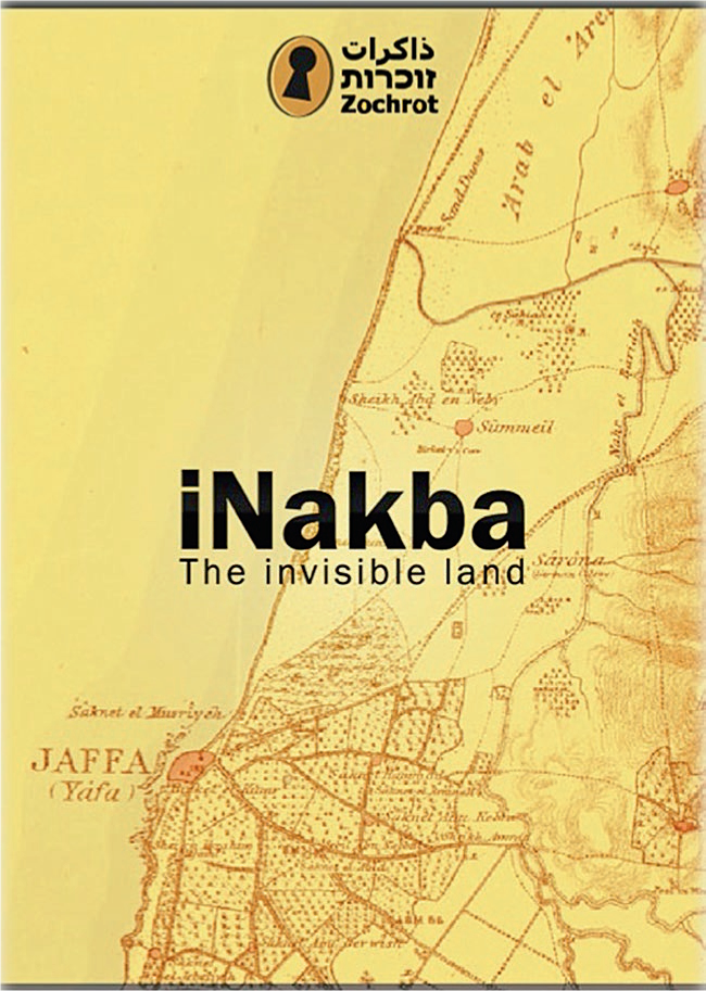 The iNakba app