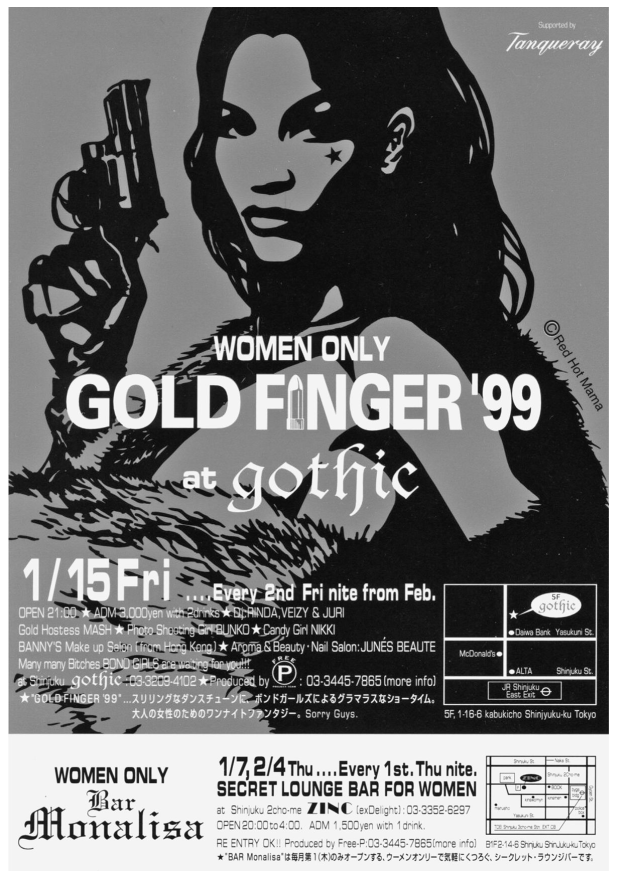 GOLDFINGER January 1999 the late 1990s the Sino-Japanese character for woman is replaced with alternative katakana spellings