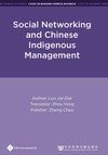 Social Networking and Chinese Indigenous Management - Luo Jar-Der