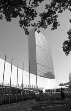 The headquarters of the United Nations is located in New York City.