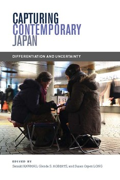 Capturing contemporary Japan: differentiation and uncertainty - Satsuki Kawano
